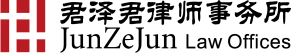 logo (big)