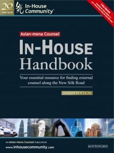 HandBook 2018-2019 Cover