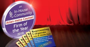 Firm of the year web banner 2018