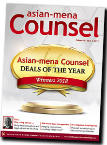Deals of the Year 2018 Asian-mena Counsel magazine