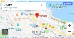 HKIAC location