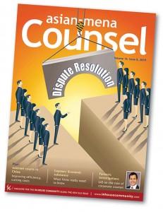 v16i8 Asian-mena Counsel Disputes 2019