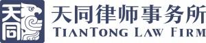 天同logo(1)