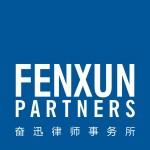 FenXun Partners_LOGO