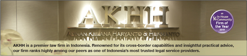 AKHH Banner Adv New