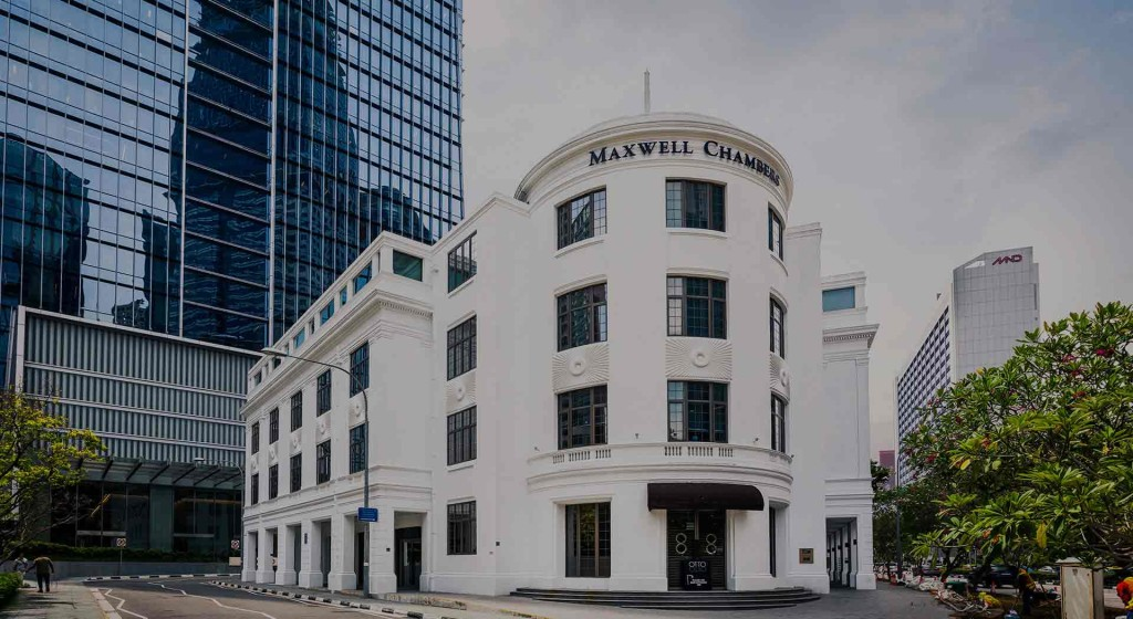 Maxwell Chambers In-House Communtiy
