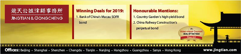 Jingtian & Gongcheng Web Banner 2019-1
