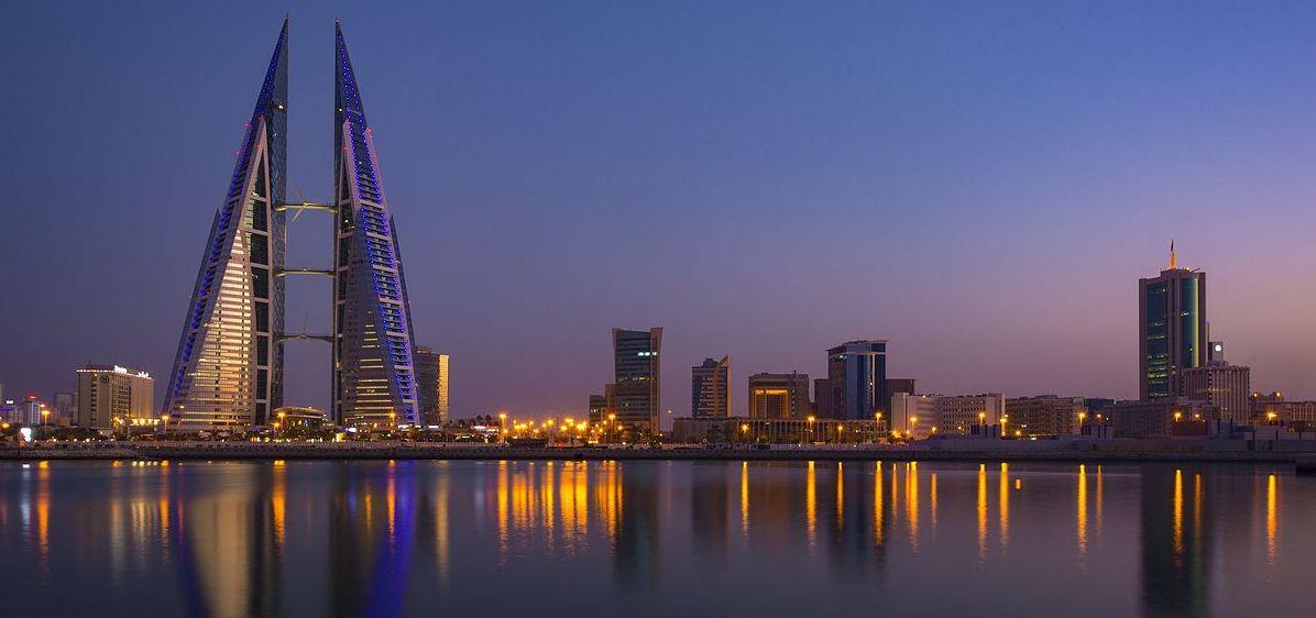 RERA Bahrain