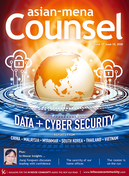 Asian-mena Counsel - Data and Cyber Security