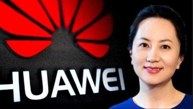 Meng Huawei