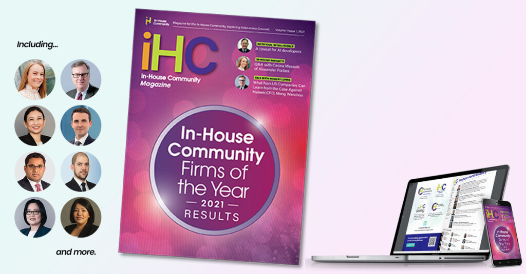 IHC Magazine Firms of the Year 2021 April