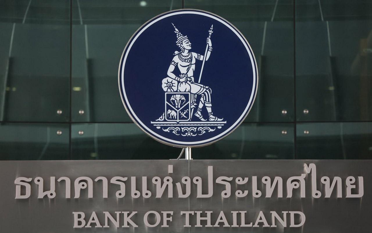 Bank of Thailand